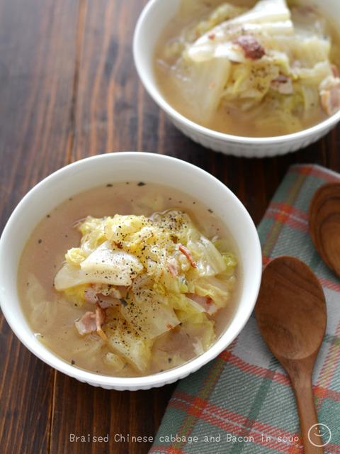 白菜ベーコンのスープ煮190212-2