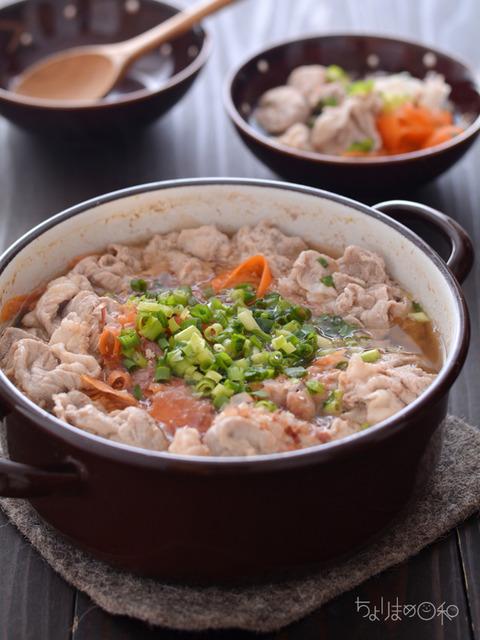 晩ごはん181130_豚肉と根菜のあっさり煮