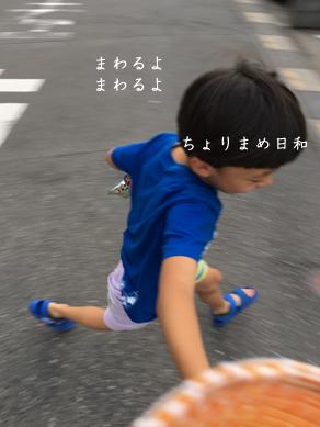 いくじ180620-12