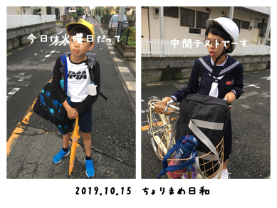 いくじ191015