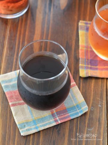 水出しボトル200715_cotta2007_アイスコーヒー