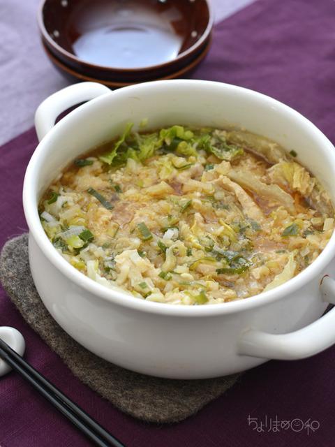 鶏肉と白菜の豆乳蒸し_献立1802