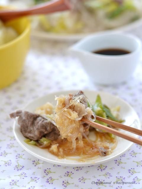 牛肉とねぎの春雨炒め・おろしポン酢2