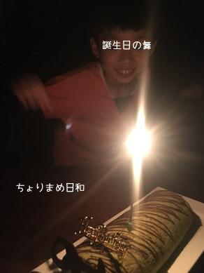 いくじ190511