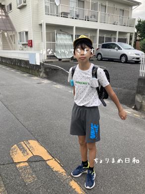 いくじ210914