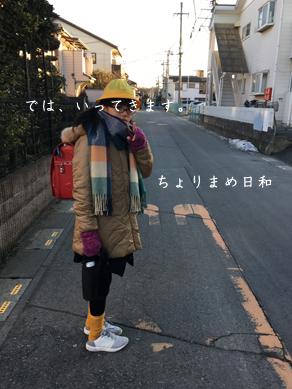いくじ180208