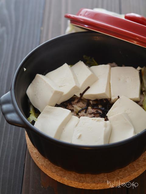 白菜と豚肉の豆腐蒸し181020