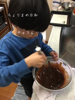 いくじ180314-2