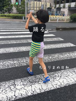 いくじ180610-4