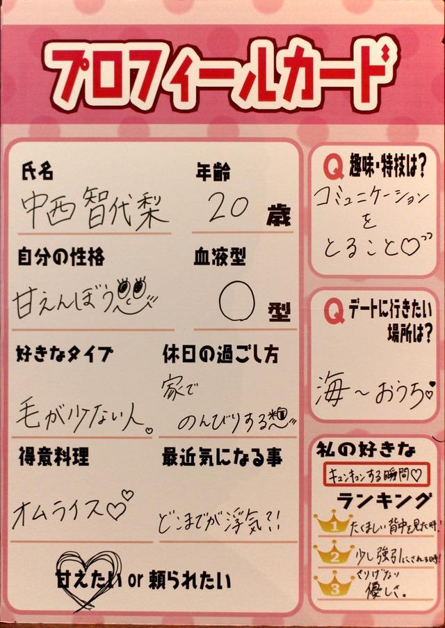 4-IMG_4945のコピー