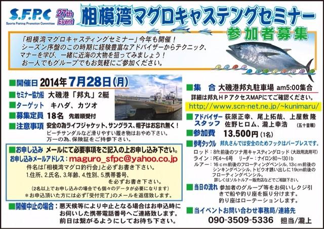 2014-06-18-11-09-44