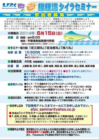 2014-05-09-13-40-05