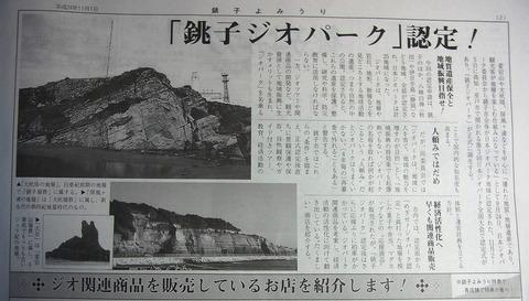 geo10 (1)