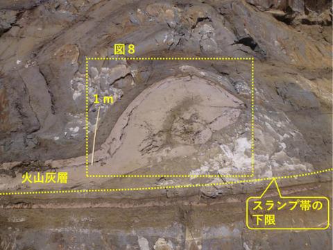 銚子ジオ散歩179図⑦