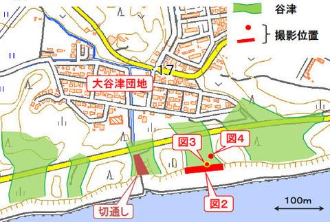 銚子ジオ散歩74図①