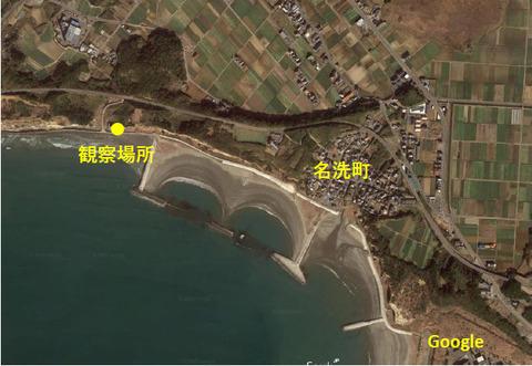 銚子ジオ散歩175図①