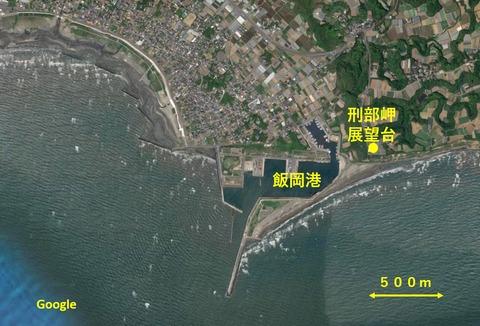 銚子ジオ散歩206図1