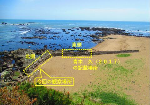 銚子ジオ散歩190図①