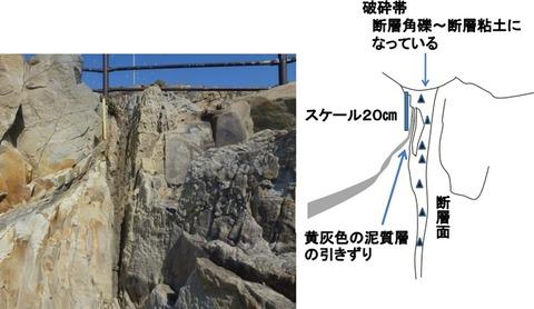 17C_断層上部の観察2
