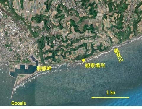 銚子ジオ散歩208図1