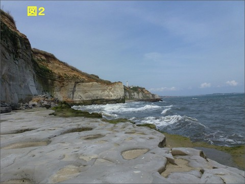 28C_屛風ヶ浦浸食最前線