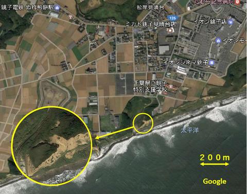 銚子ジオ散歩141図①