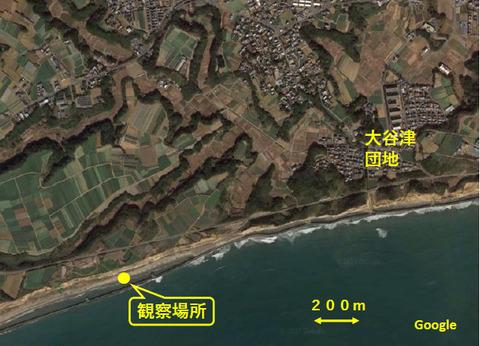 銚子ジオ散歩172図①