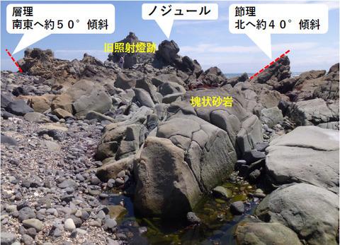 銚子ジオ散歩155図②