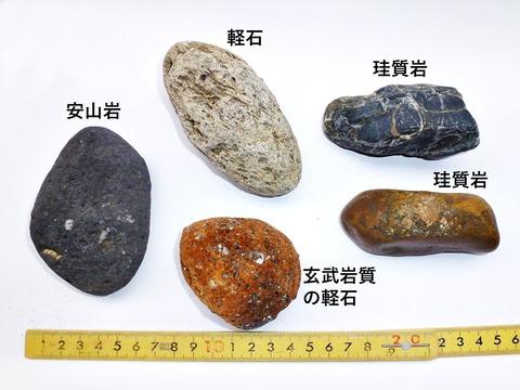 銚子ジオ散歩213図7