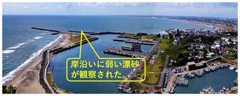 銚子ジオ散歩207図2上