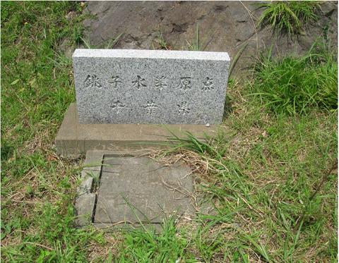 銚子ジオ散歩157図⑤