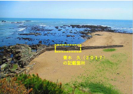 銚子ジオ散歩189図②