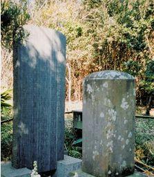 荘川杢左衛門称徳碑