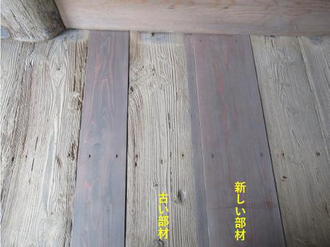 銚子ジオ散歩160図⑪