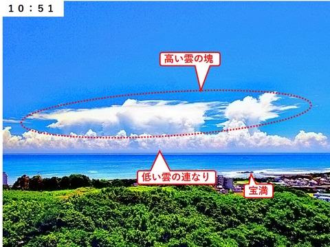 銚子ジオ散歩203図9