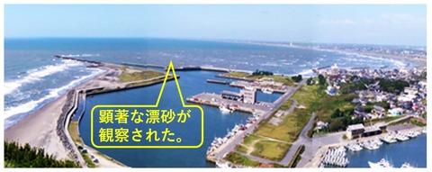 銚子ジオ散歩207図2下