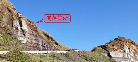 銚子ジオ散歩216図3-2