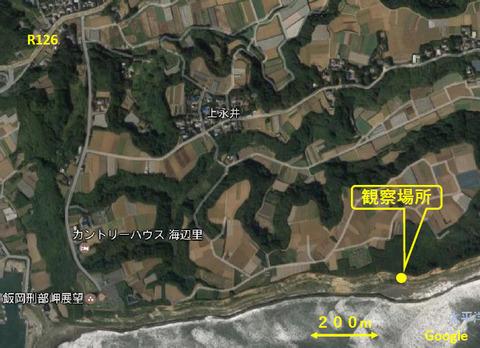 銚子ジオ散歩146図①