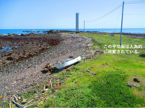 銚子ジオ散歩153図④