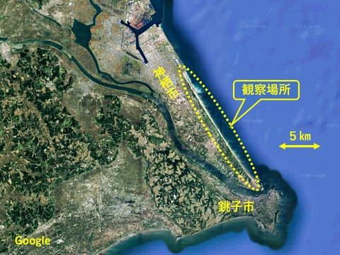 銚子ジオ散歩213図1