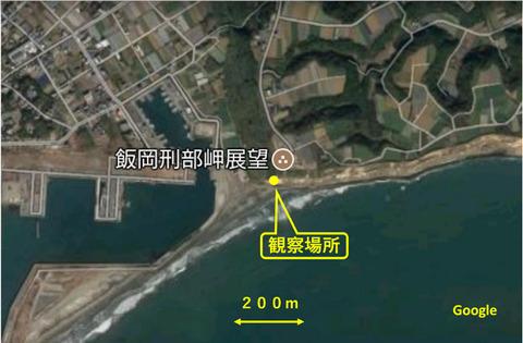 銚子ジオ散歩152図①