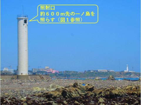 銚子ジオ散歩153図③