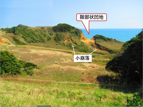 銚子ジオ散歩141図②-2