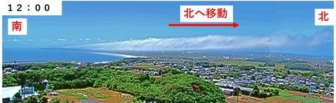 銚子ジオ散歩203図3a