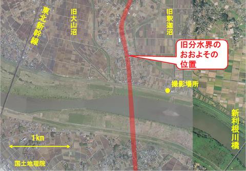 銚子ジオ散歩95図③