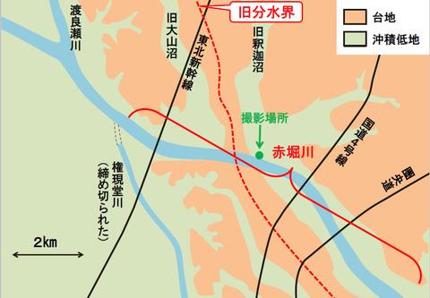 銚子ジオ散歩95図②