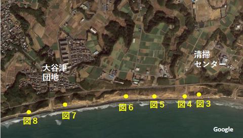 銚子ジオ散歩162図②