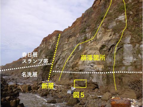 銚子ジオ散歩167図④