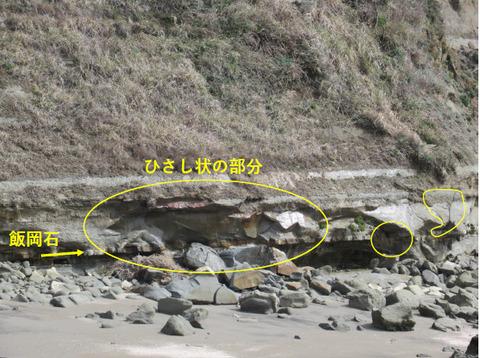 銚子ジオ散歩146図⑤