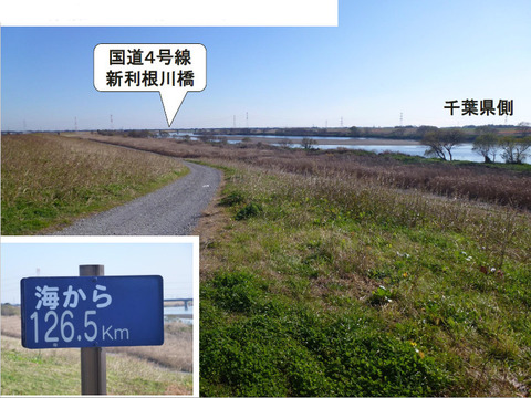 銚子ジオ散歩95図⑤Ed